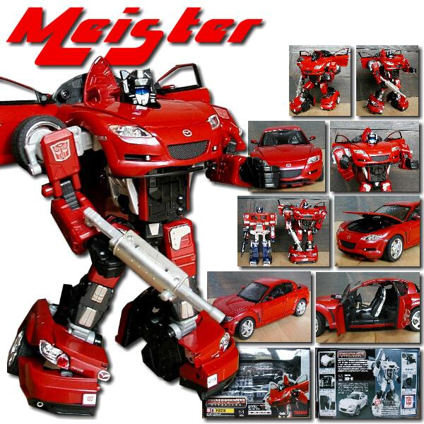 Binaltech  Meister Red (2005)