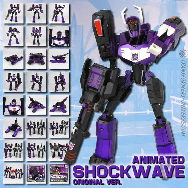 Animated TA-45 Shockwave