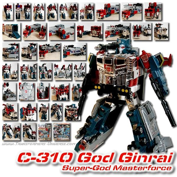 G1 Masterforce C-310 God Ginrai (D)
