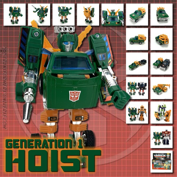 G1 Reissues Encore Hoist (2008)