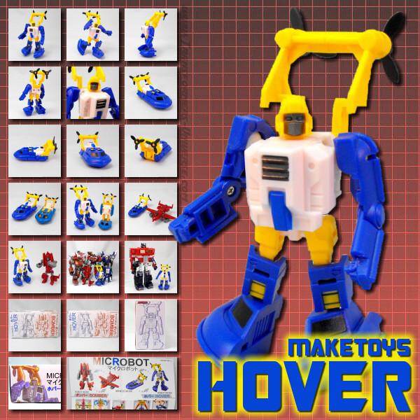 MakeToys Hover