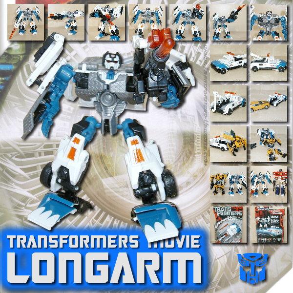Movie Longarm