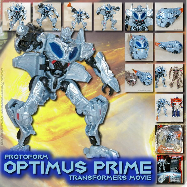 Movie Optimus Prime Protoform