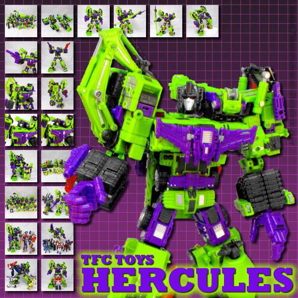 TFC Hercules