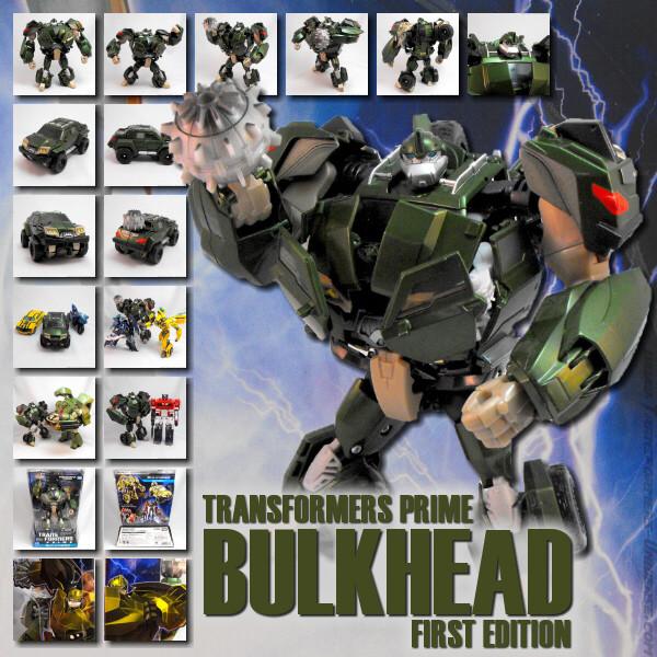 Prime Bulkhead