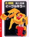 Car Robots  Eagle Killer (2000)