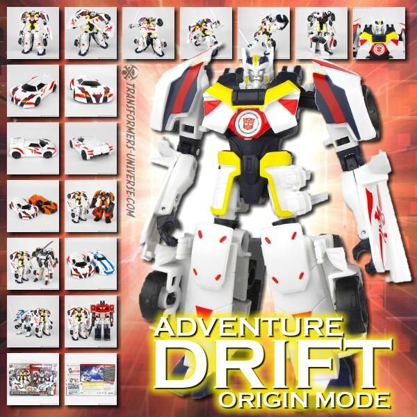 Adventure Drift Origin Mode