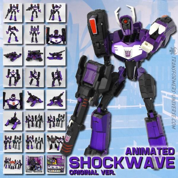 Animated TA-45 Shockwave