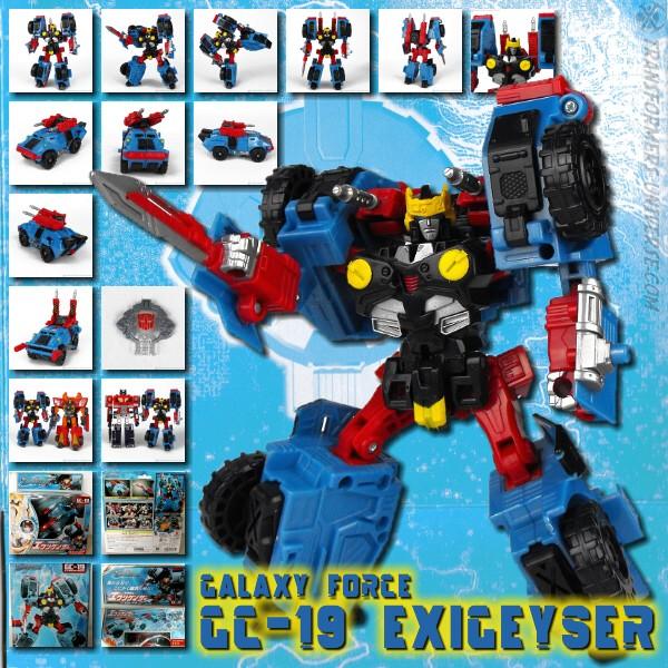 Galaxy Force CG-19 Exigeyser