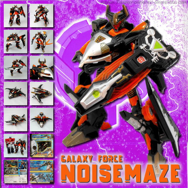 Galaxy Force GX-01 Noisemaze