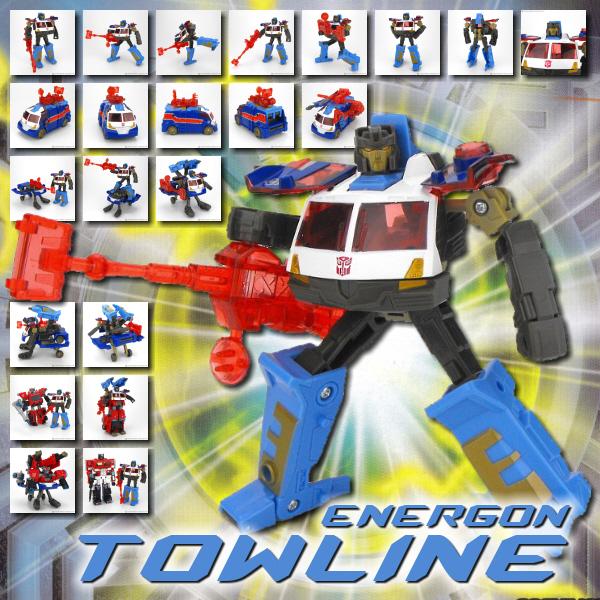 Energon Towline