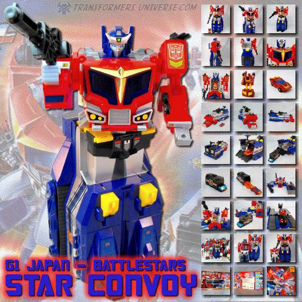 G1 Battlestars Star Convoy