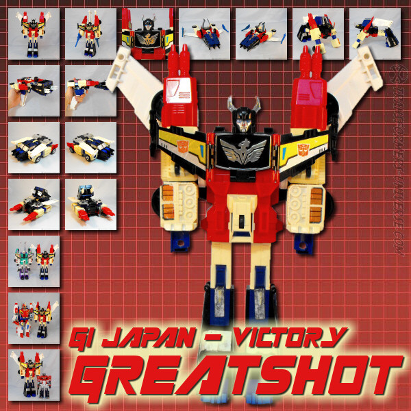 G1 Victory Greatshot