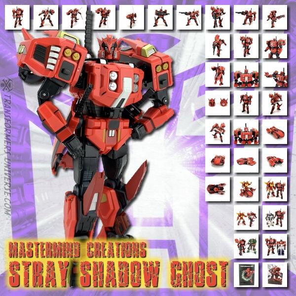 MMC Stray Shadow Ghost