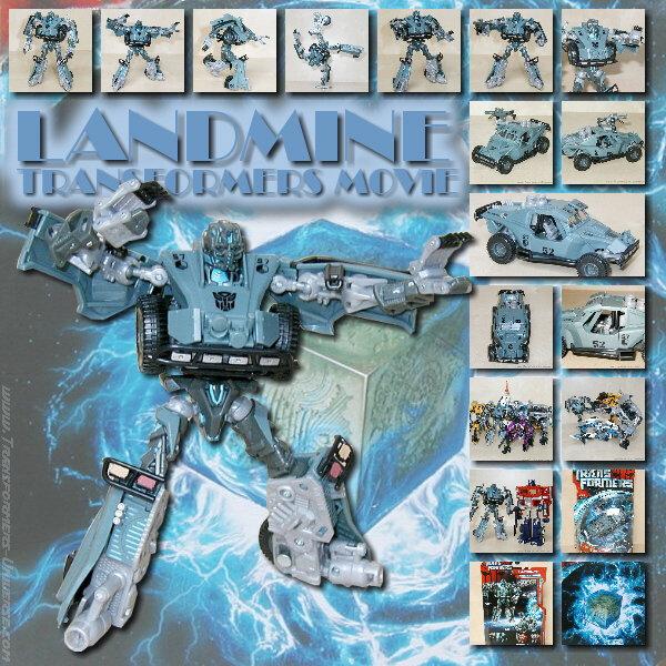 Movie Landmine