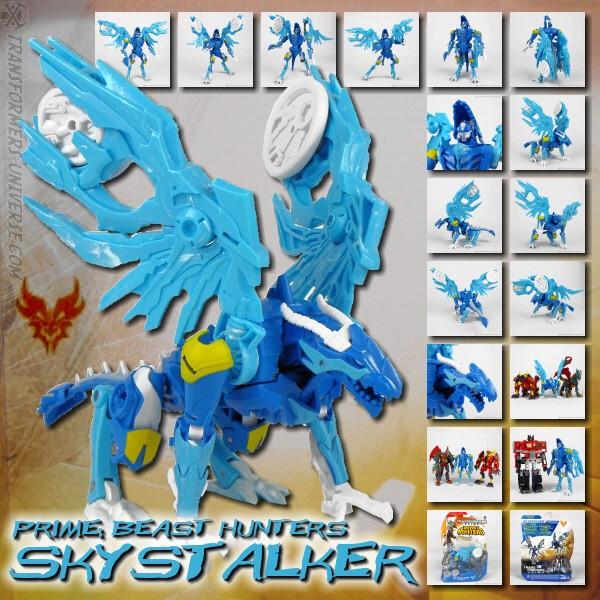 Prime Skystalker