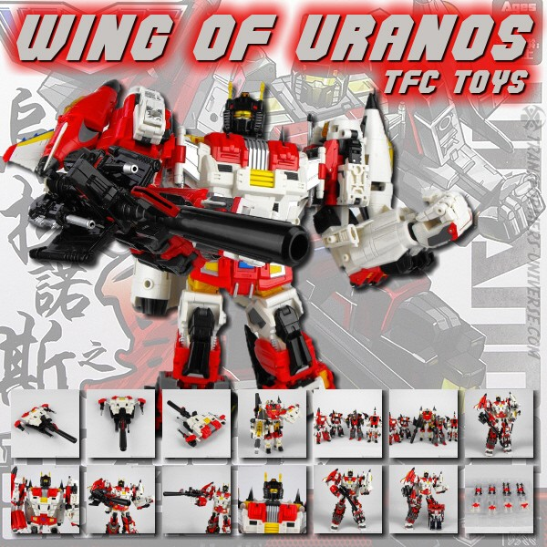 TFC Wing of Uranos