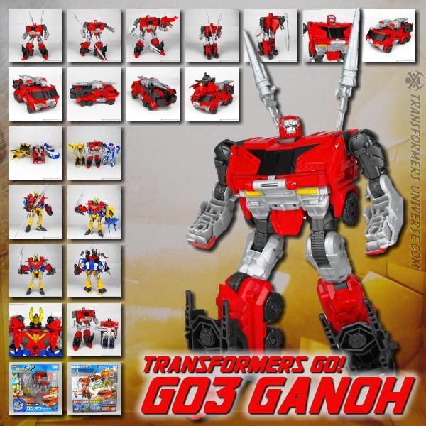 Go! G03 Ganoh