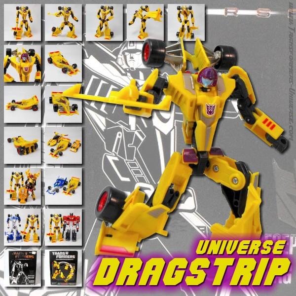 Universe Drag Strip