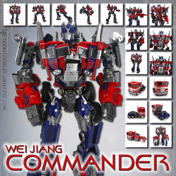 Wei Jiang Commander